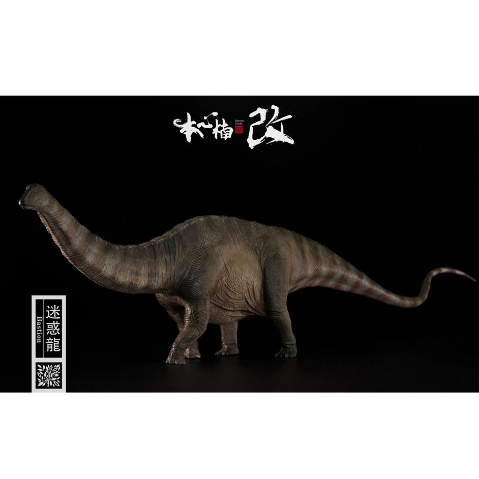 Nanmu Studio Apatosaurus Bastion Grey Green