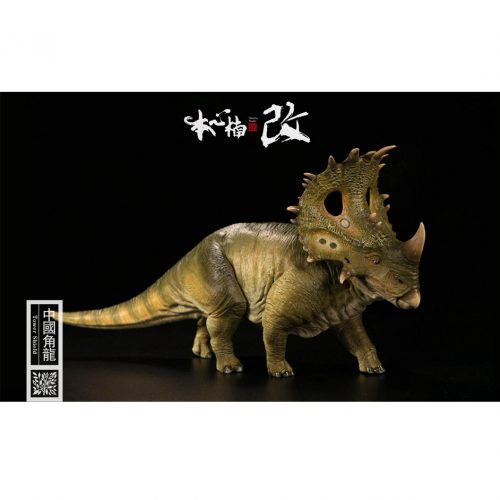 Nanmu Studio Jurassic Series Sinoceratops (Tower Shield - Green)