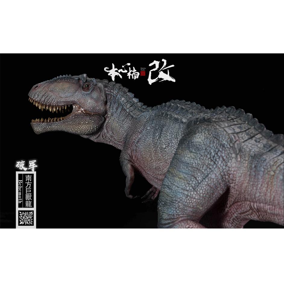 A lateral view of the Nanmu Studio Gigantosaurus dinosaur model (Behemoth)